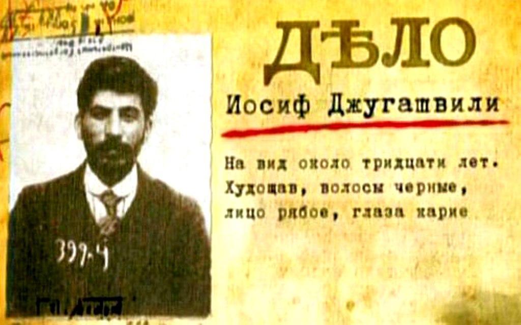 «Большим счастьем было для России, что в годы тяжелейших испытаний страну возглавил гений»