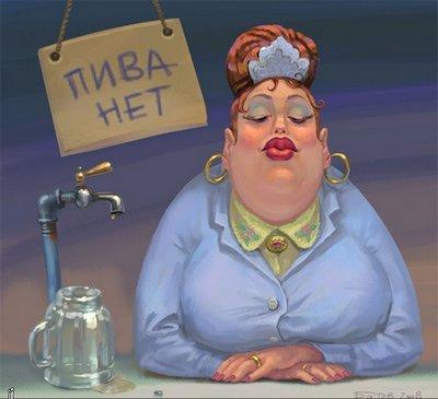 8 заповедей как не стать тёткой!)