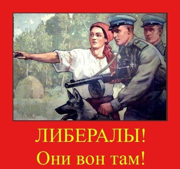"""""""Российский взгляд с антироссийским душком"""""""