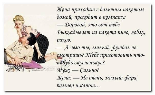 Юмор про женщин)