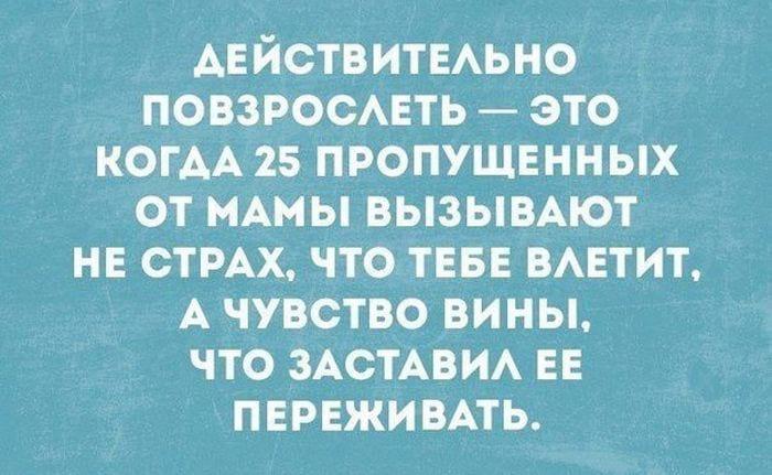 С юмором по жизни - позитивные открытки))