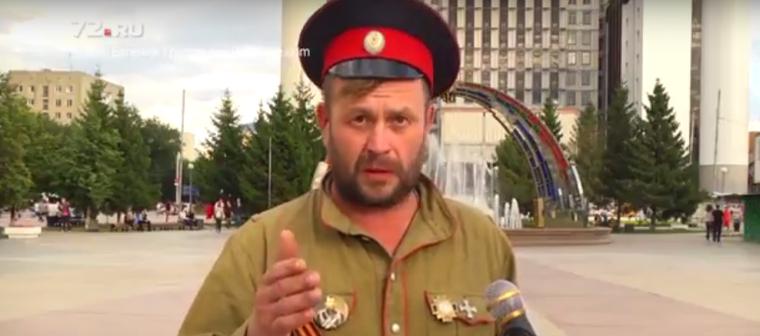 Родственники дурака казака заплатят 20 млн за его попытку взорвать кинотеатр из-за «Матильды»