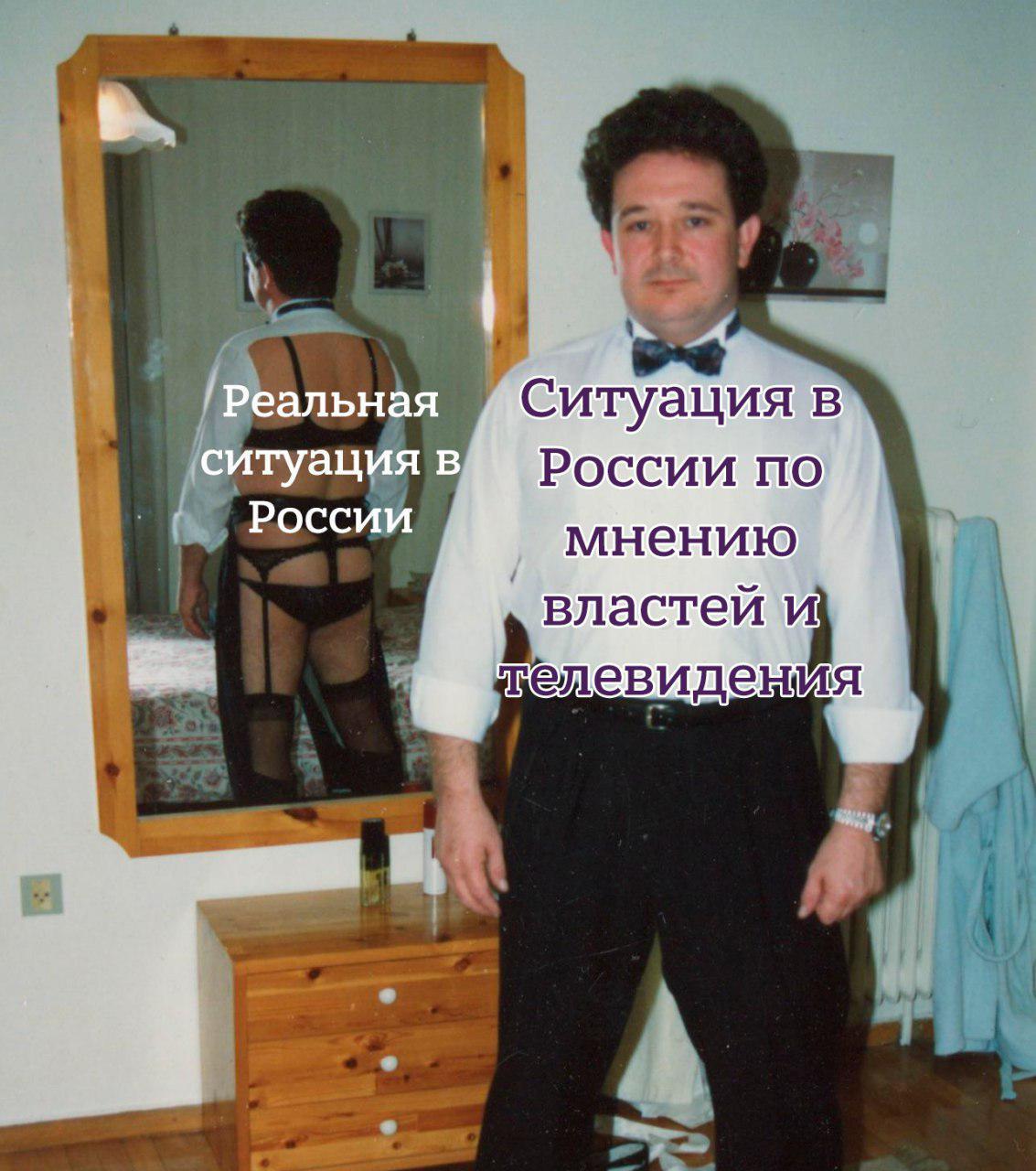 22% населения России живет в…