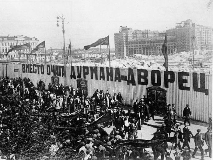 Начало стройки на месте снесённого Храма Христа Спасителя в Москве, 1930 было, история, фото