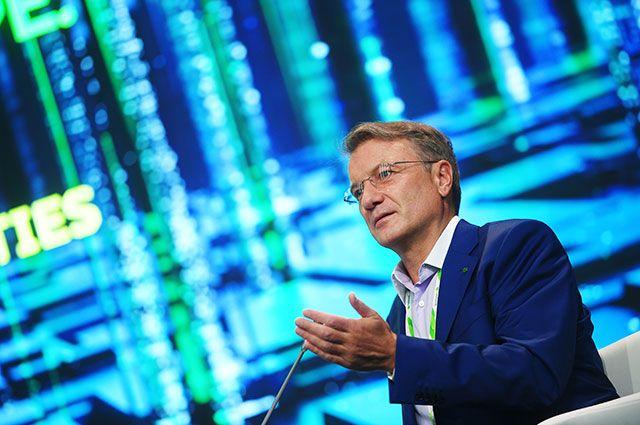 Цифровая экономика. Эксперты обсудили инновационные проекты