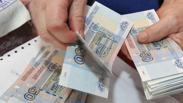 Новый вид пенсионных выплат …