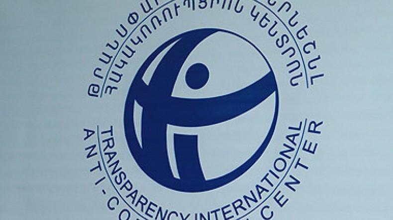 Спонсоры русофобии: связь «Transparency International» и «Новой газеты»
