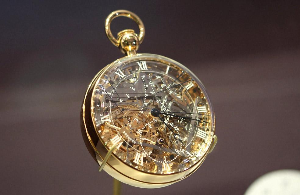 Карманные часы Marie-Antoinette
