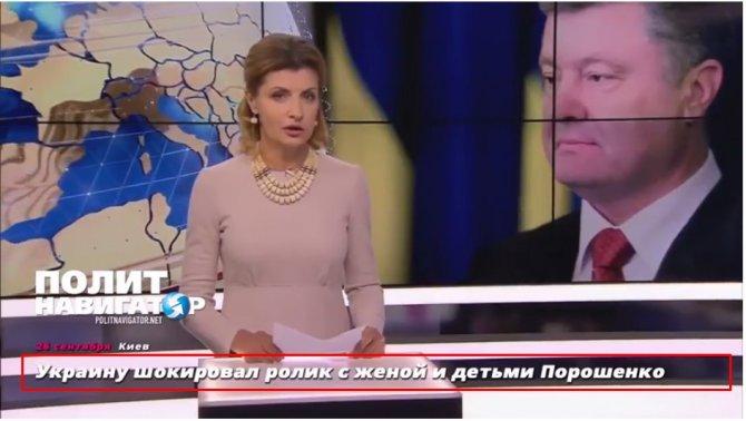 «Феерический п***ц»: Украину…