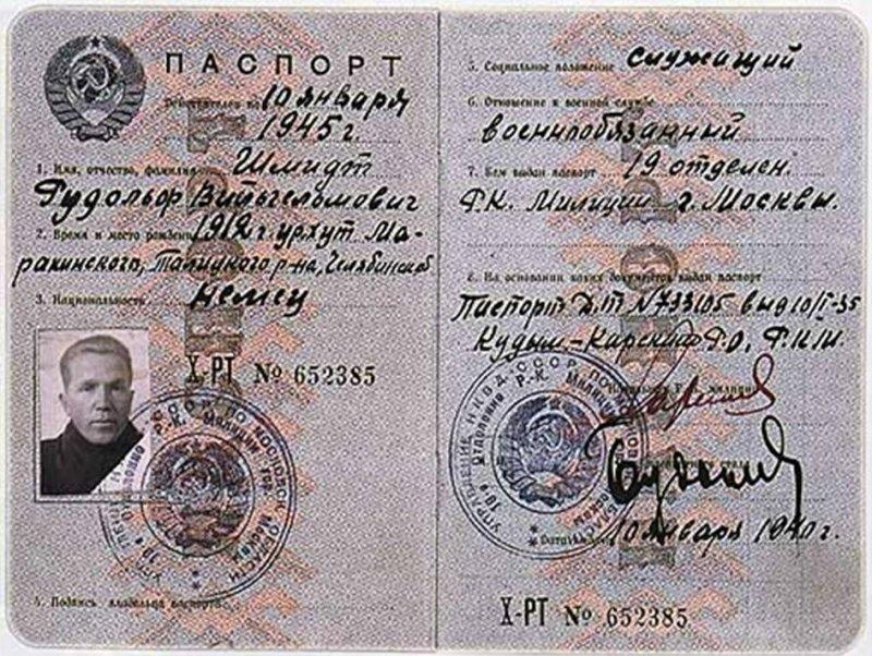 Разведчик-нелегал СССР №1