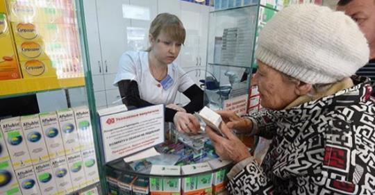 Бедная пенсионерка всего-то пыталась лекарство купить