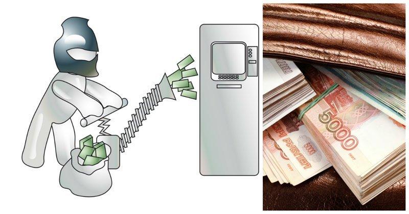 Взломщики на подряде: банкоматы Москвы атаковали хакеры-практиканты