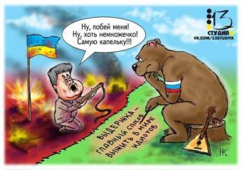 Аваков пообещал убивать россиян десятками тысяч