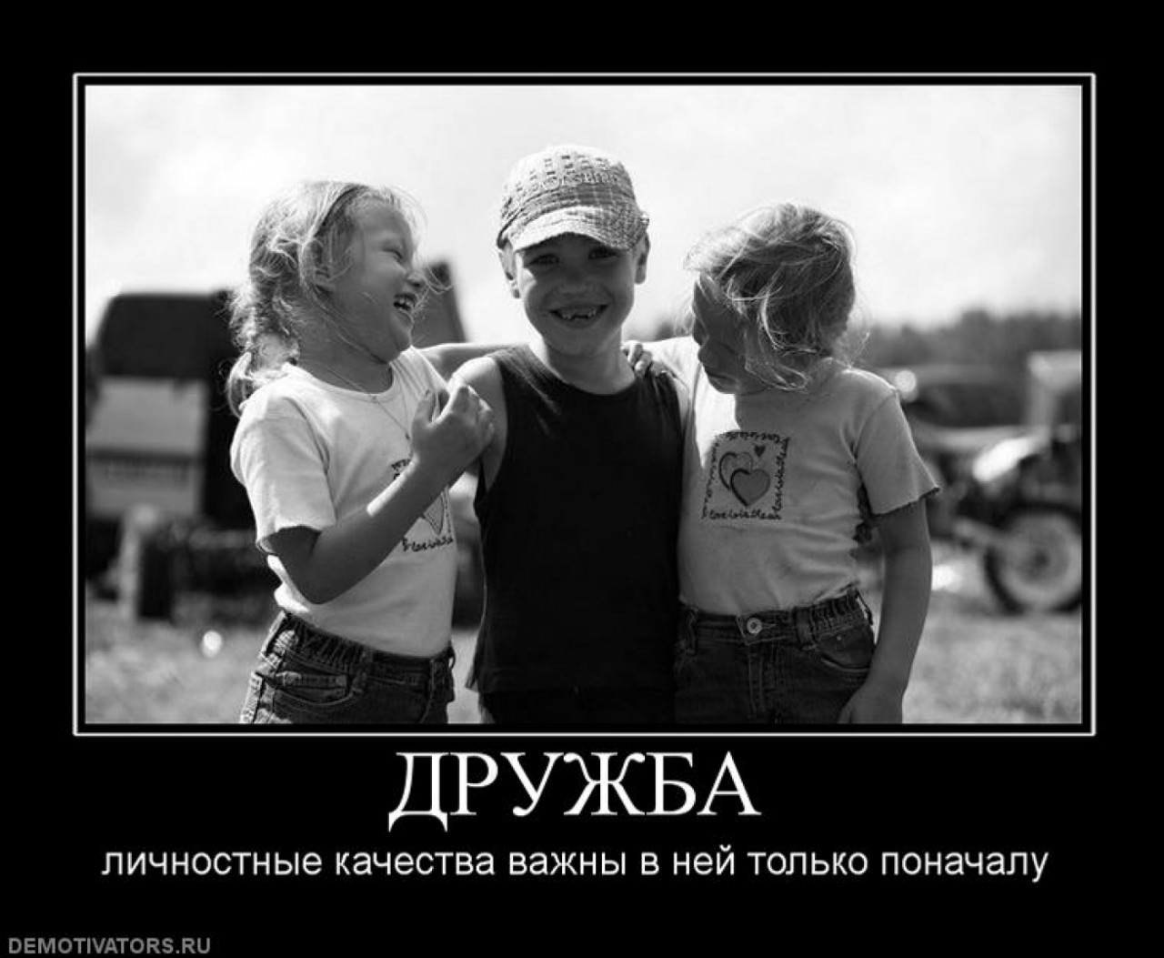 16 самых странных русских традиций с точки зрения американцев