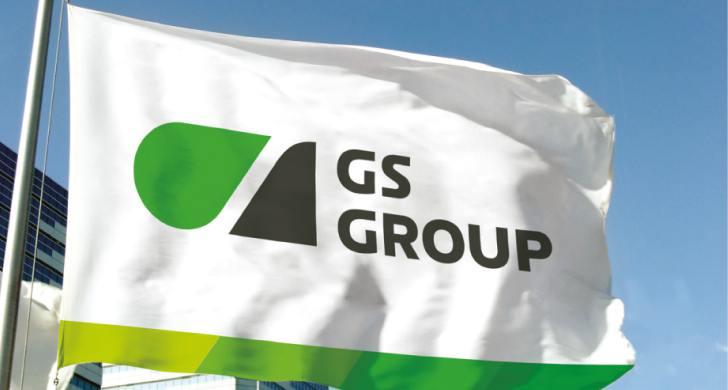 GS Group запустил массовое п…