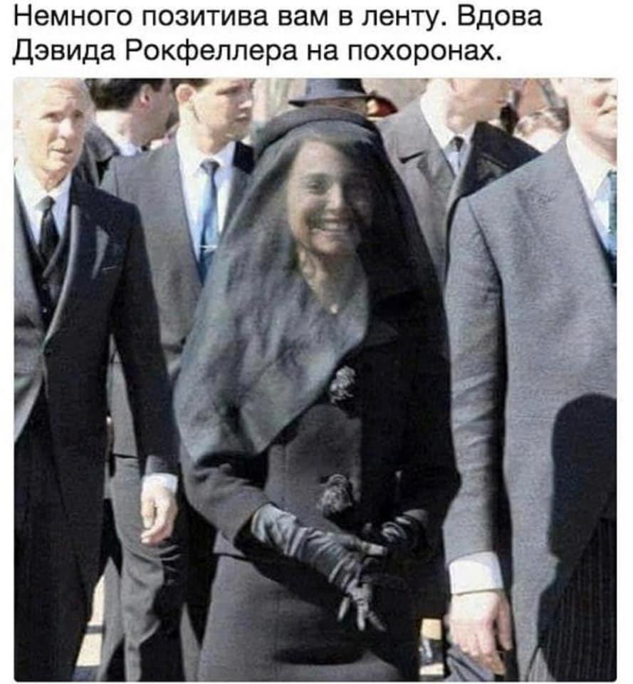Натали Портман На Похоронах