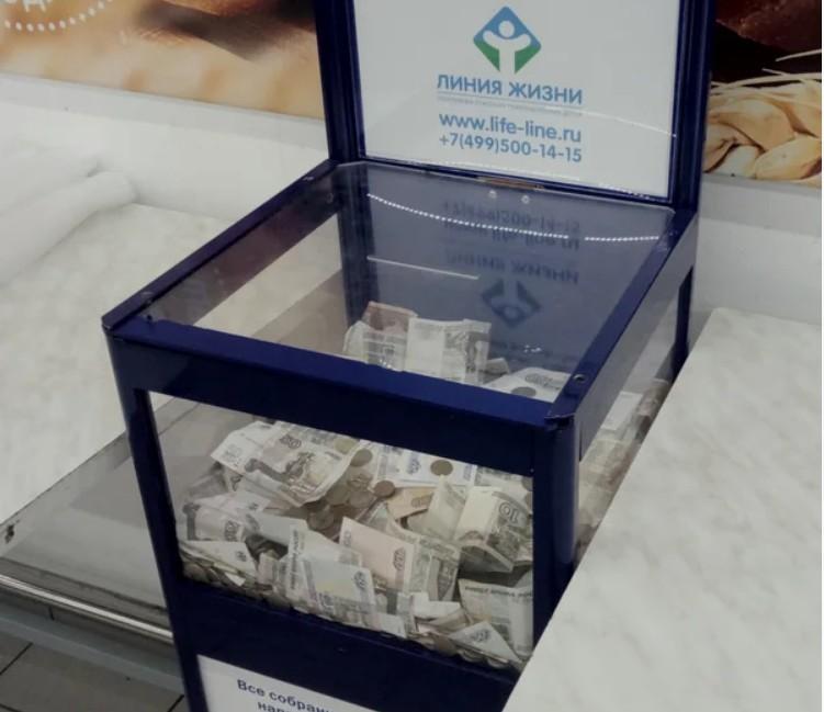 Не кидайте деньги в ящики дл…