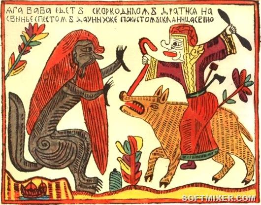 Семь загадок русского мата