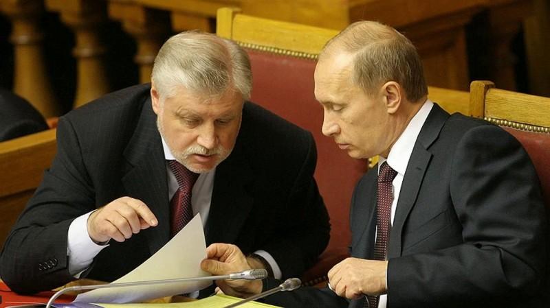 Как Сергей Миронов связан с Путиным?
