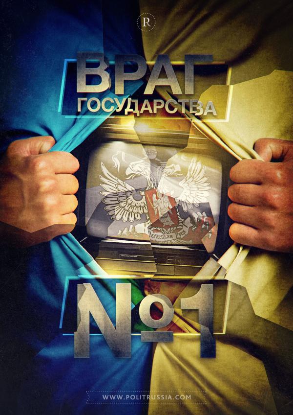 Европейская Украина: Штраф за изнасилование и 5 лет за «лайк» в соцсетях