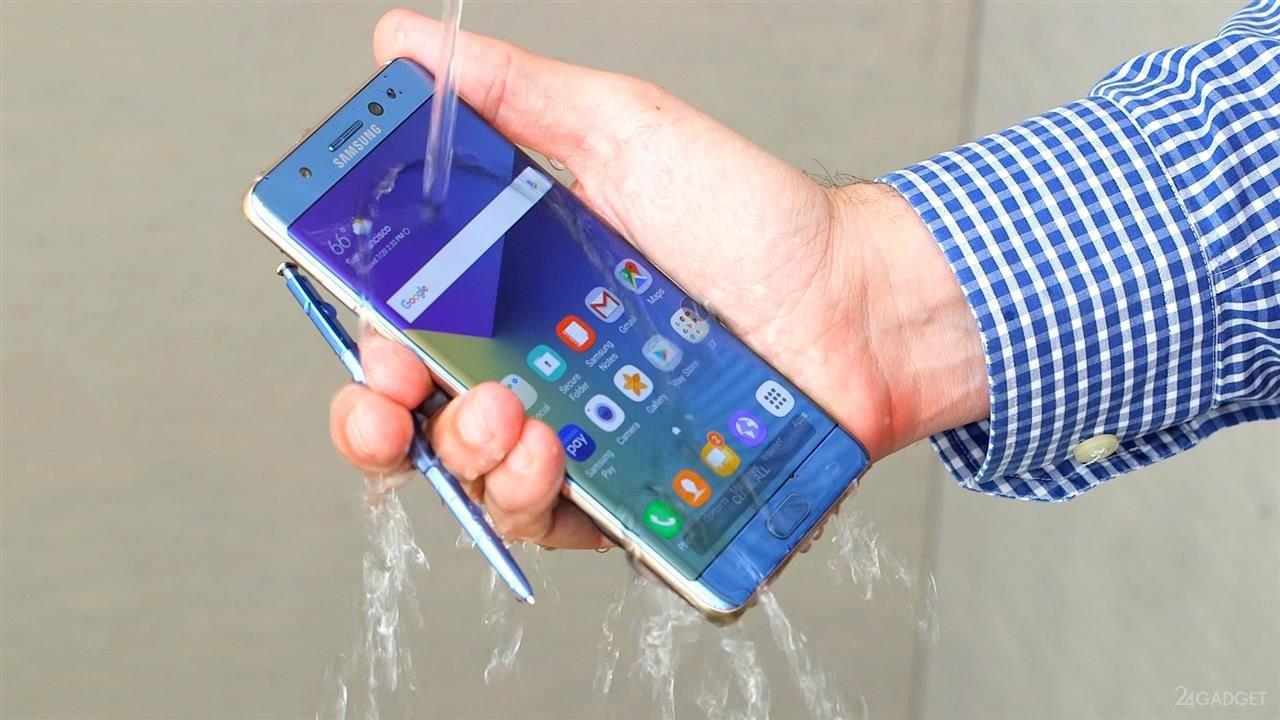 Раскрыта причина взрывов Samsung Galaxy Note 7