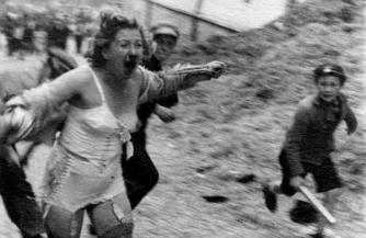 ��������� ������ 1941 ����