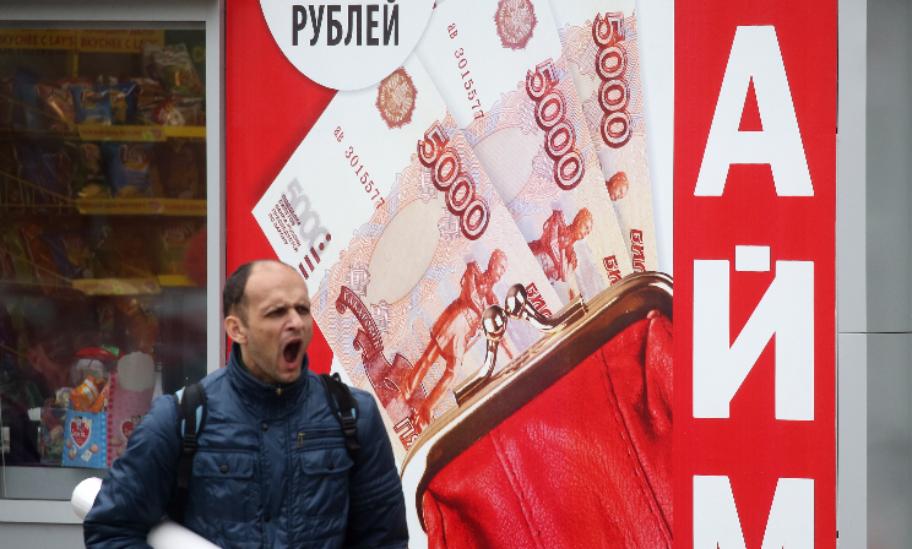 Россияне перешли на новую модель поведения