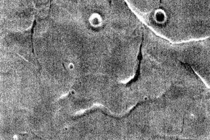 На Марсе обнаружили рельеф, похожий на лицо