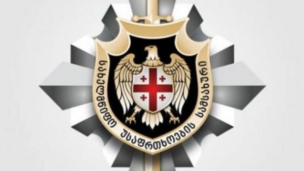 Грузия иГермания договорились обмениваться секретной информацией