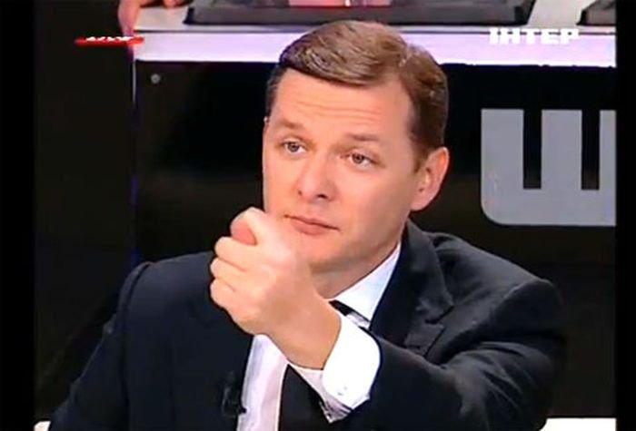 Беглый украинский депутат оп…