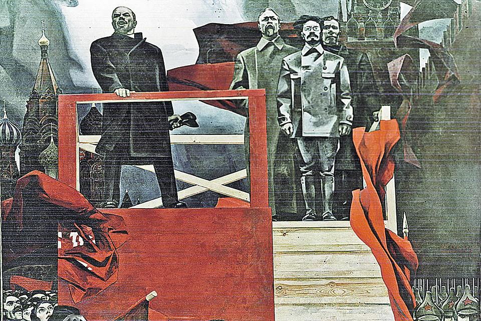 Ленин правил бы с Троцким, отодвинув Сталина: что было бы, проживи вождь мирового пролетариата дольше