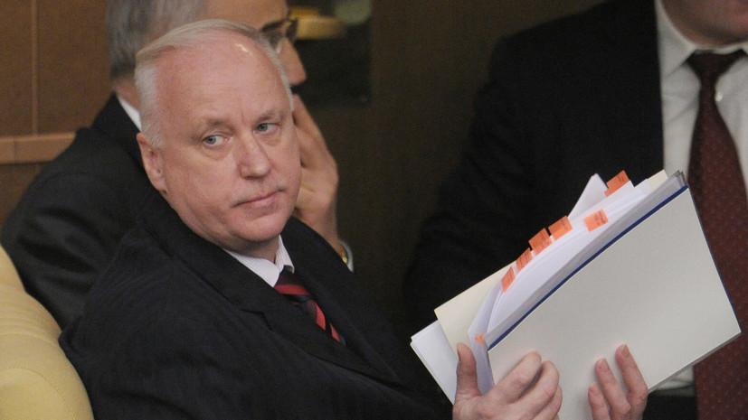 Источник: Уголовное дело о взяточничестве в СКР инициировал Александр Бастрыкин