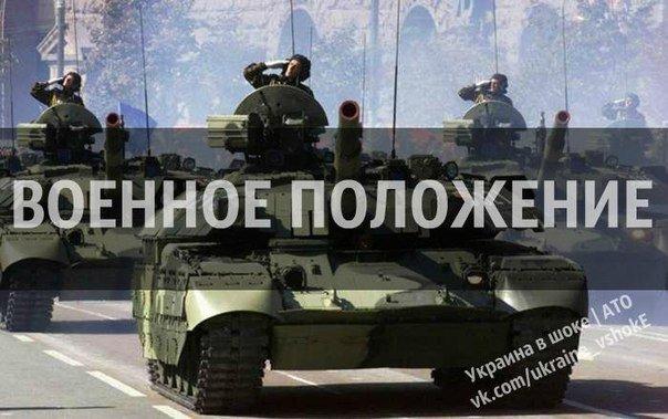 Украинская экономика пострадает даже от имитации военного положения – Олег Устенко