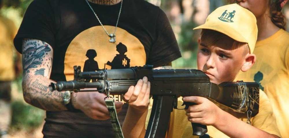 Украинские неонацисты учат д…