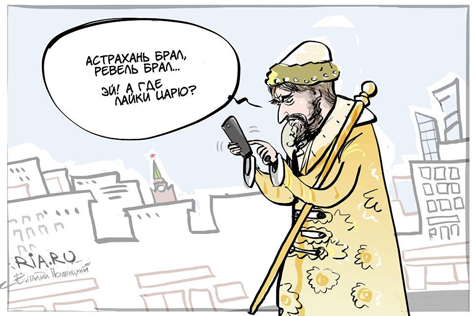 """Прекратить """"исторический Майдан"""" в России"""