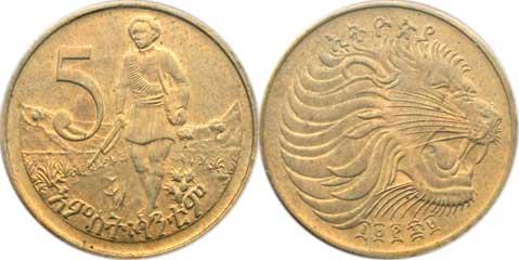 Монета с головой льва сайт 5 копеек