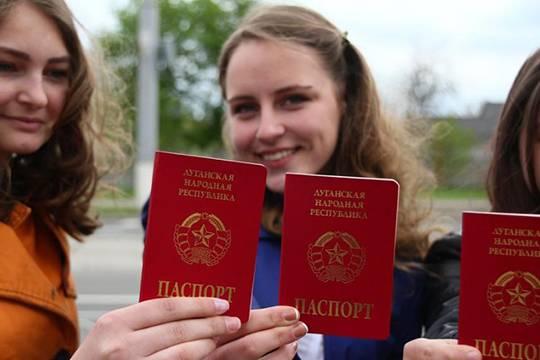 ДОКУМЕНТЫ РЕШАЮТ ВСЁ. НОВЫЕ ГРАЖДАНЕ РОССИИ ИЗ ДНР И ЛНР ЖДУТ ВЕЖЛИВЫХ ЛЮДЕЙ?