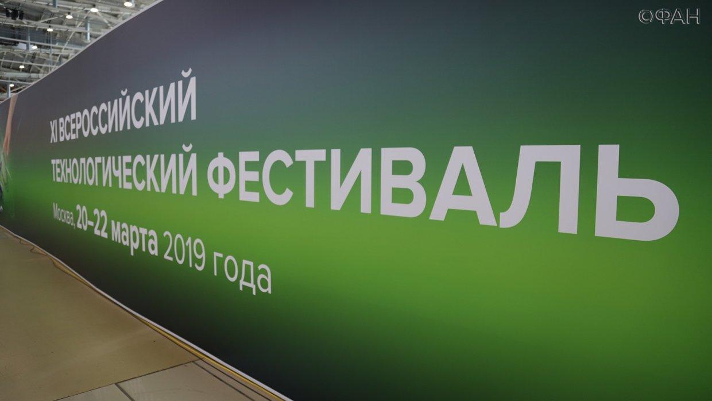 Новое поколение российских и…