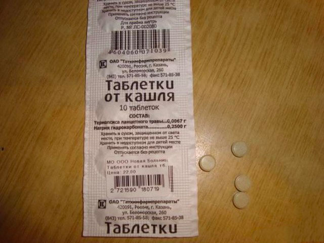 Как вылечить сильный кашель? Волшебный рецепт аптекаря! Стоит копейки!