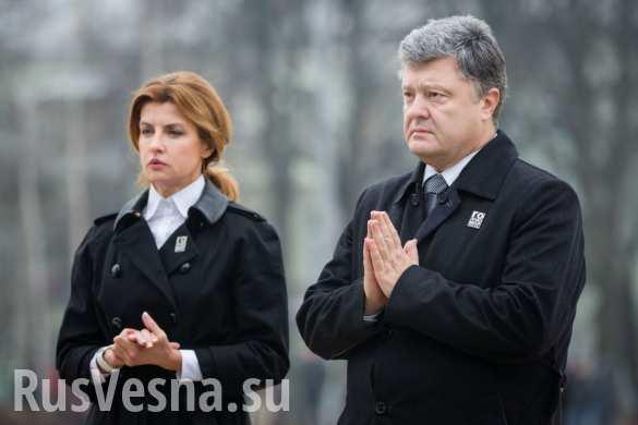Европейская пресса обвинила жену Порошенко в краже денег у детей-инвалидов