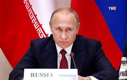 Путин на встрече с Роухани и Эрдоганом: есть шанс покончить с войной в Сирии