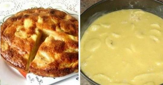Заливной пирог с бананами на…