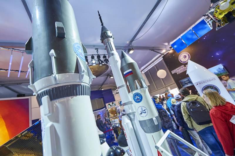 В Роскосмосе назвали стоимость разработки сверхтяжёлой ракеты