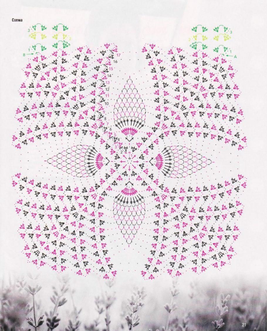 Diana №8 2014 - 紫苏 - 紫苏的博客