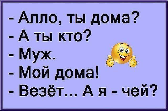 zabral-syna-iz-sadika-sel-v-mashinu-smeshnaya-istoriya_001