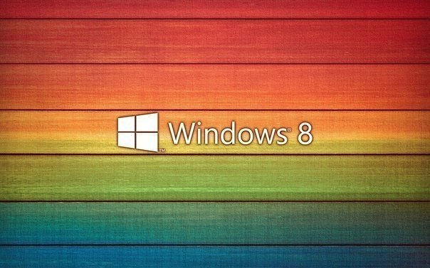 Восемь секретов Windows 8