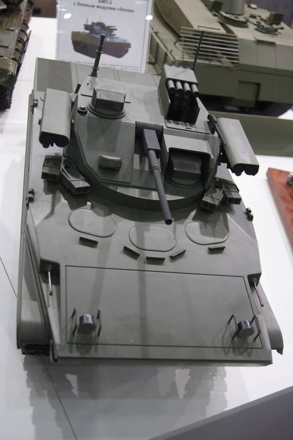 Министерство обороны России закупит еще более 150 боевых машин пехоты БМП-3
