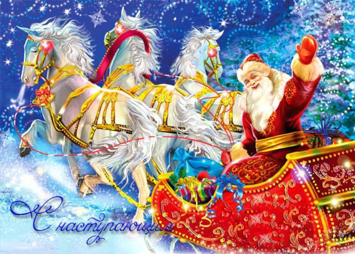 К вопросу о существовании Деда Мороза