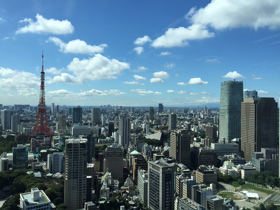 "Японское метеоагентство случайно ""устроило"" землетрясение в Токио"