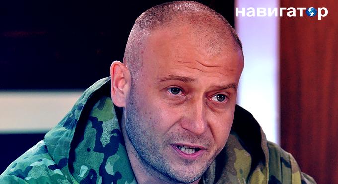 Ярош анонсирует весеннее свержение Порошенко и Яценюка